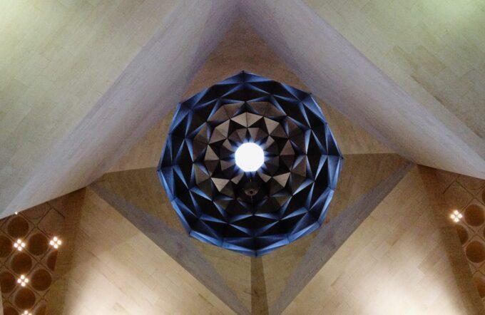 Visiting the Museum of Islamic Art in Doha, Qatar.