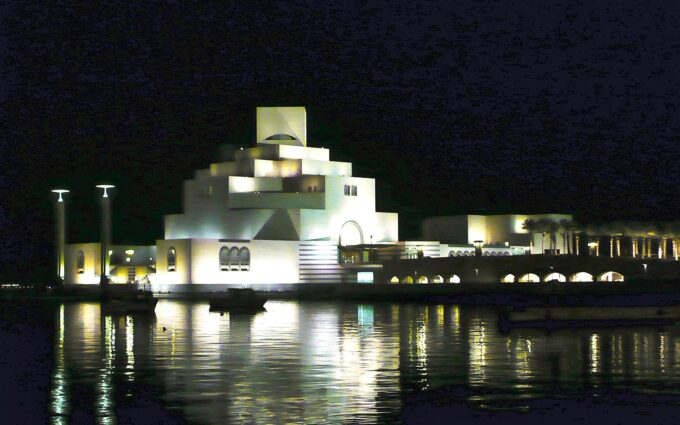 Discovering Doha, Qatar   Things to Do & See in 2 Days.