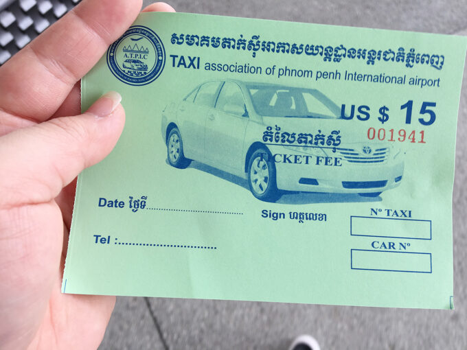 Phnom Penh Airport Taxi Voucher ($15) to City Centre