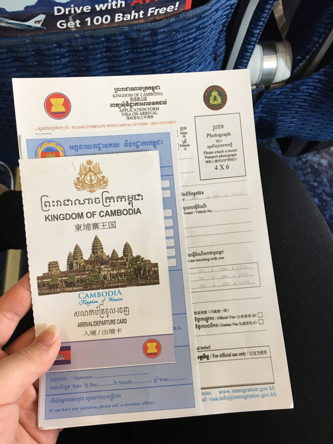 The Cambodian Visa Application that you fill out before you enter the country! Visa costs $30