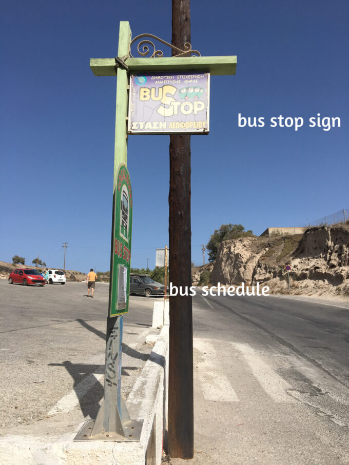 santorini-bus